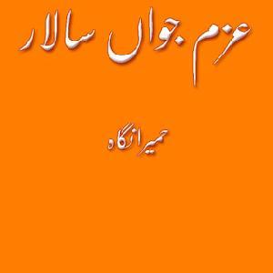 Azam Jawan Salar   Free download PDF and Read online