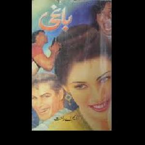 Baagi 03   Free download PDF and Read online