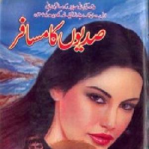 Sadiyon ka Musafir 01   Free download PDF and Read online