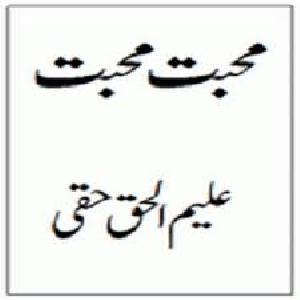 Mohabbat Mohabbat   Free download PDF and Read online