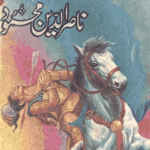 Nasir Ud Din Mehmood    Free download PDF and Read online