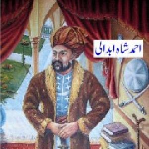 Ahmed Shah Abdali   Free download PDF and Read online