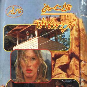 Major Permood Ka Aghwa   Free download PDF and Read online