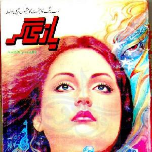 Bazigar 4    Free download PDF and Read online