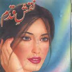 Naqshe Qadam   Free download PDF and Read online