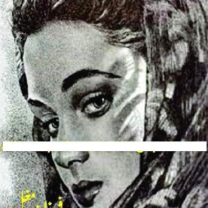 Dukh Banay Gulab   Free download PDF and Read online