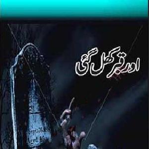Amber Naag Maria Series Part 59 (Aur Qabar Khul Gaee) Urdu Novel   Free download PDF and Read online