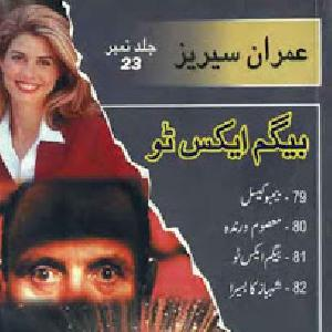 Imran Series By Ibn e Safi Begum X-2 Jild No 23   Free download PDF and Read online