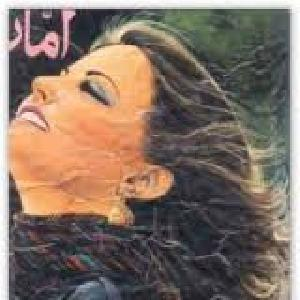 Amman   Free download PDF and Read online