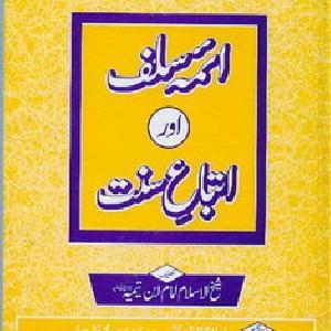 Aima e Salaf Aor Itteba e Sunnat   Free download PDF and Read online