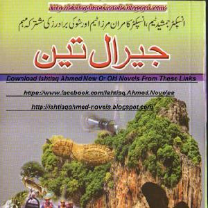 Jeeral Teen    Free download PDF and Read online