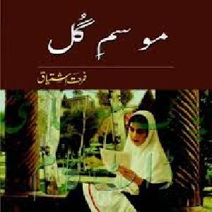 Mausam E Gul   Free download PDF and Read online
