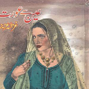 Ain Se Aurat   Free download PDF and Read online