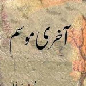Akhri Mousam    Free download PDF and Read online