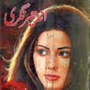 Andher Nagri 02   Free download PDF and Read online