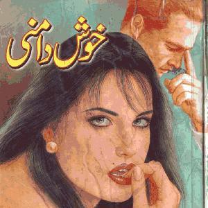 Khosh Damini    Free download PDF and Read online