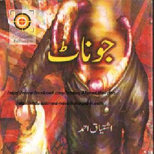 Joonat   Free download PDF and Read online