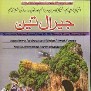 Jeeral 3   Free download PDF and Read online
