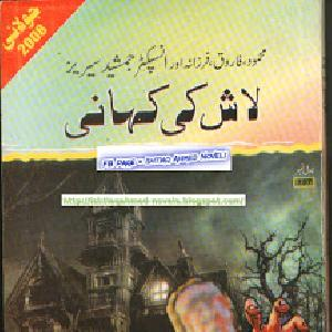 Lash Ki Kahani   Free download PDF and Read online