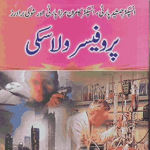 Professor Wilaski    Free download PDF and Read online