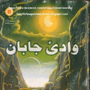 Waadi Jabaan   Free download PDF and Read online
