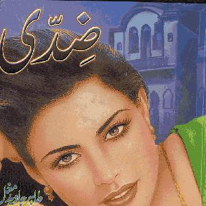 Ziddi    Free download PDF and Read online