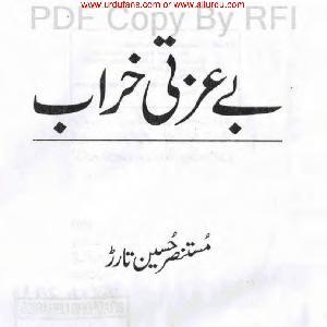 Byezti Khrab   Free download PDF and Read online