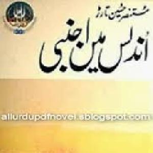 Undlas Main Ajnabi   Free download PDF and Read online