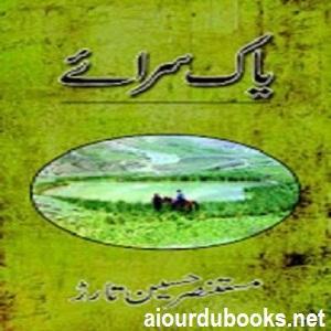 yak Saraye   Free download PDF and Read online