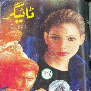 Tiger Novel Part 7   Free download PDF and Read online