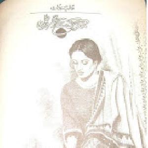 Magar Ek Sitara Meharban    Free download PDF and Read online