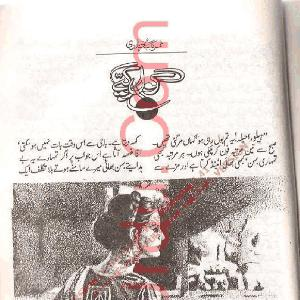 Gol Gappay   Free download PDF and Read online