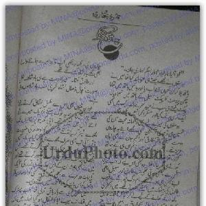 Parakh    Free download PDF and Read online