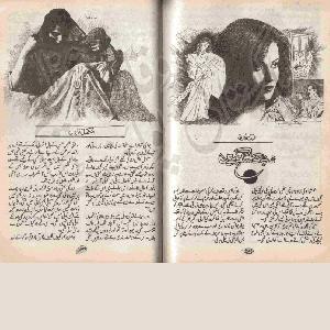 Shab K Sagar Me   Free download PDF and Read online