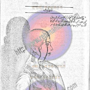 Taron Se Saja Lein Shehr e Taman   Free download PDF and Read online