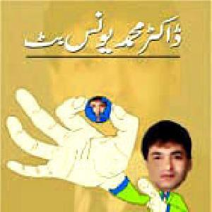 Khanda Zan    Free download PDF and Read online