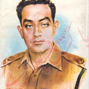 Major Aziz Bhatti Shaheed    Free download PDF and Read online