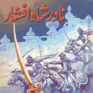 Nader Shah Afshar   Free download PDF and Read online