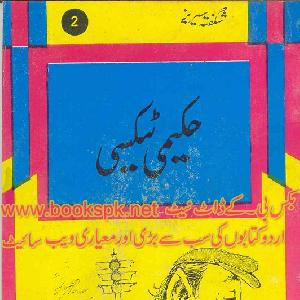 Hakeemi Taxi   Free download PDF and Read online
