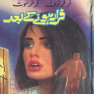 Farar Honay Kay Baad   Free download PDF and Read online