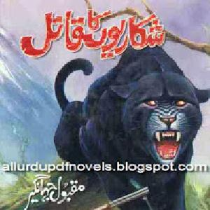 Shikaariyon ka Qaatil   Free download PDF and Read online