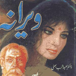 Veerana    Free download PDF and Read online