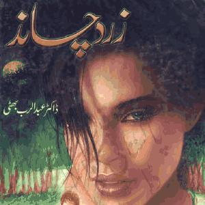 Zard Chand    Free download PDF and Read online