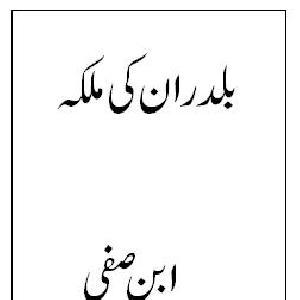 Baldran KI Malika   Free download PDF and Read online