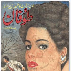 Toofan    Free download PDF and Read online