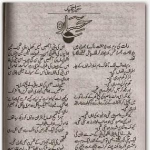 Khasara   Free download PDF and Read online