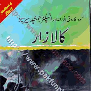 Kala Raaz (I.J.S., I.K.S., Shoki Bros  Khas Number)    Free download PDF and Read online