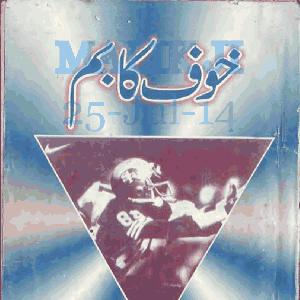 Khauf Ka Bum   Free download PDF and Read online