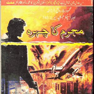 Mujrim Ka Chehra    Free download PDF and Read online