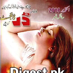 Darr Digest October 2014   Free download PDF and Read online